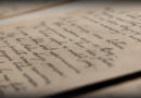 Un manuscrit inédit refait surface ! (non)